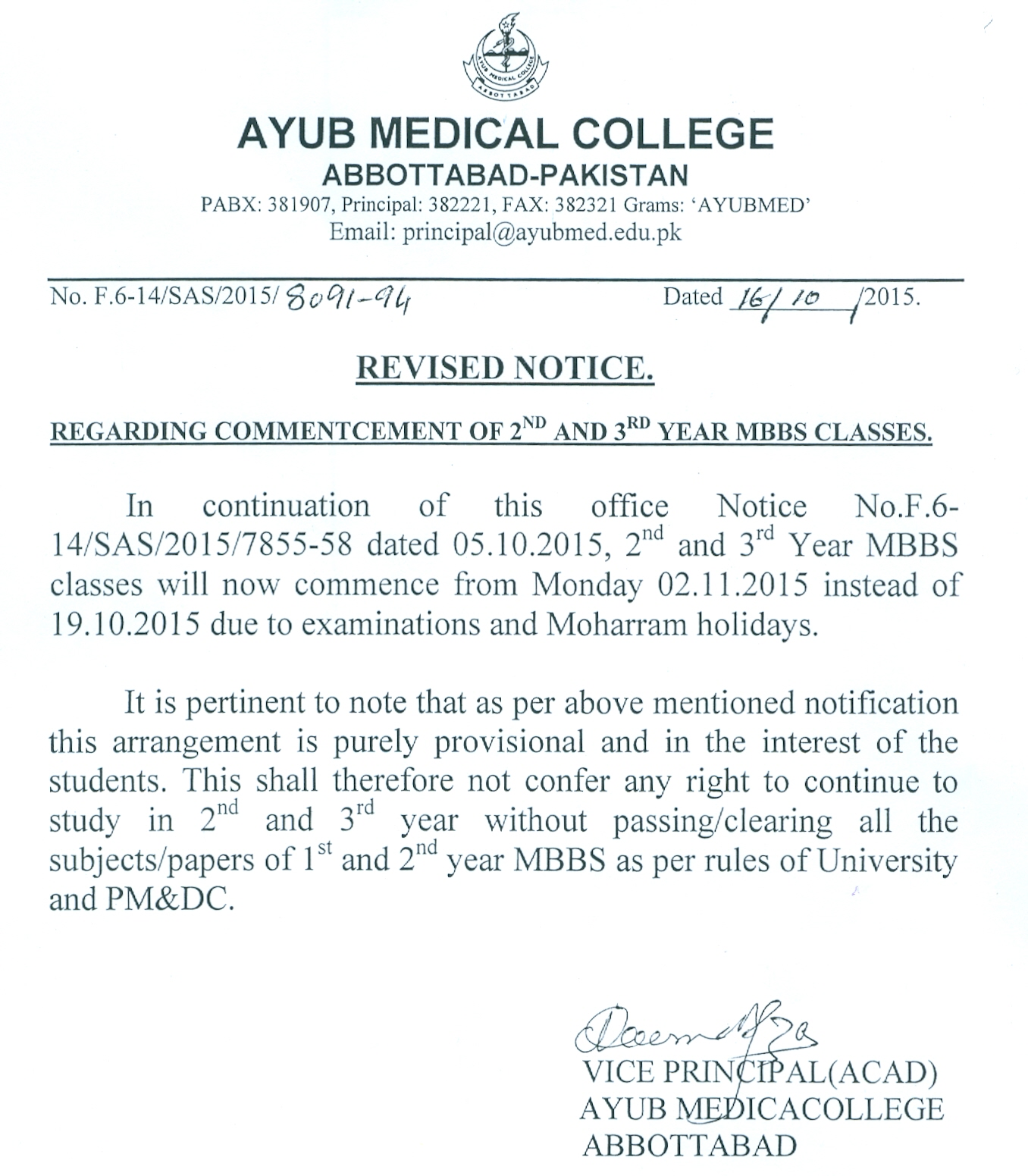 Notice Board - Ayub Medical College, Abbottabad