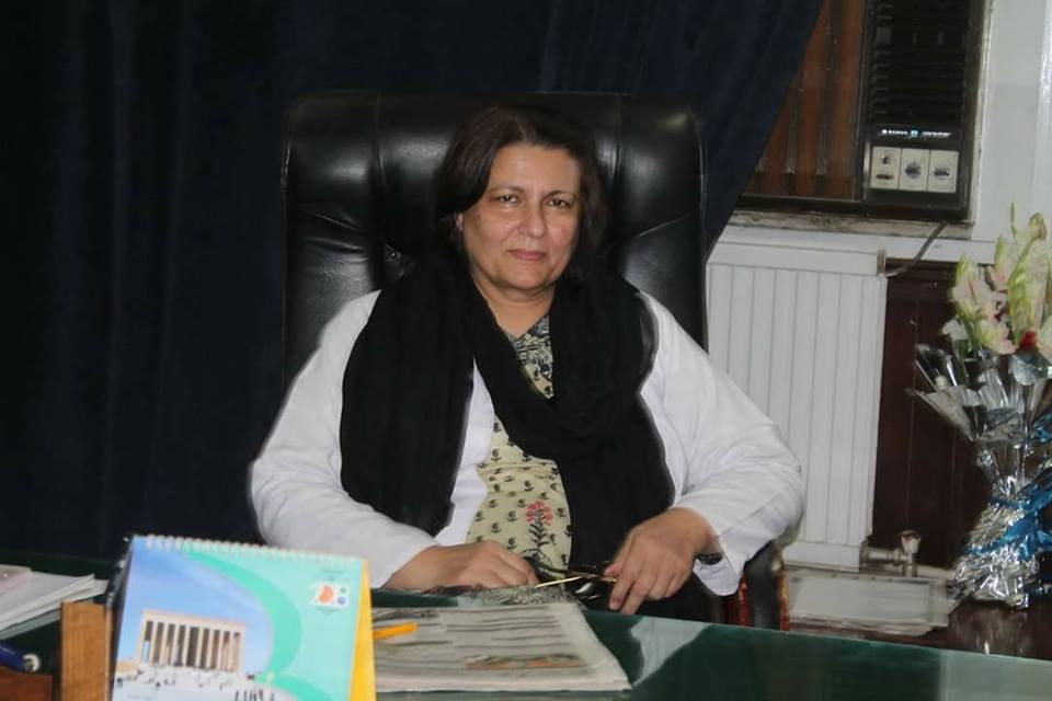 Appointment of Dean AMC