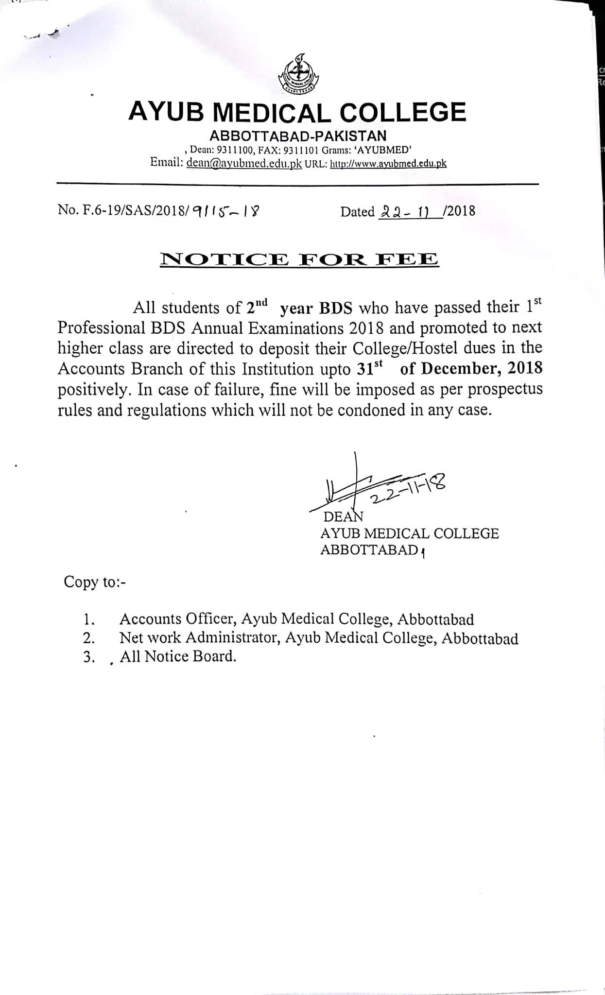 Notice Board - Ayub Medical College, Abbottabad