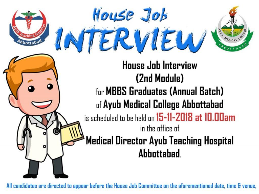 House Job Interviews