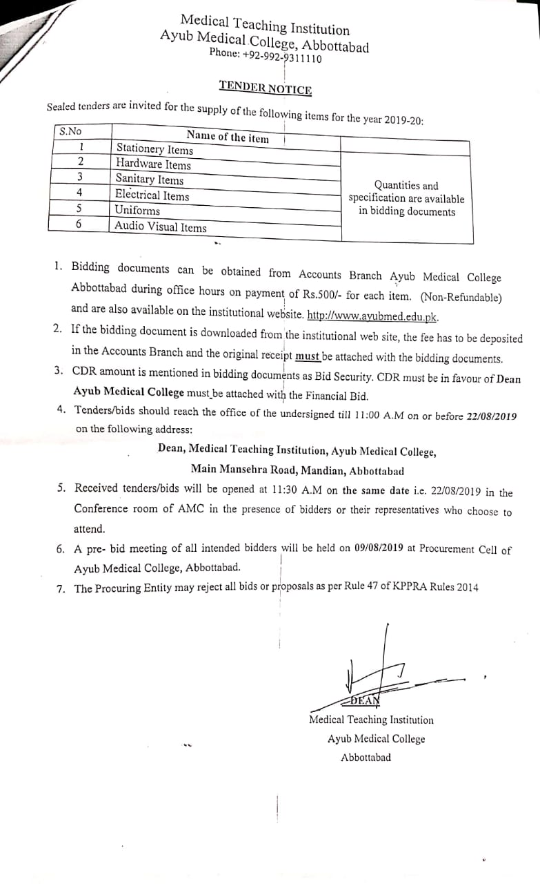 New Tenders/Quotations - Ayub Medical College, Abbottabad