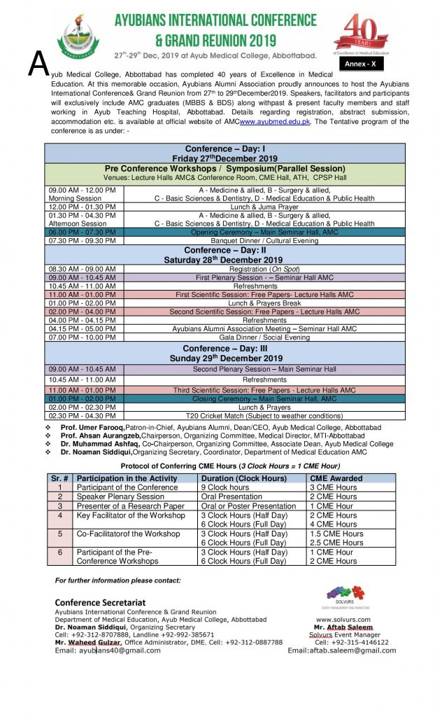 Ayubians International Conference & Grand Reunion 2019